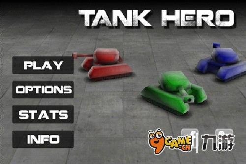 【九游评测组】3D诠释经典佳作《坦克英雄》