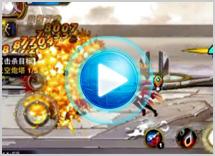 时空猎人炮塔防线副本视频