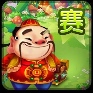中兴cn780经典斗地主联赛最新apk_九游手机游戏