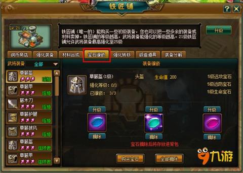 七雄Q传九游官网