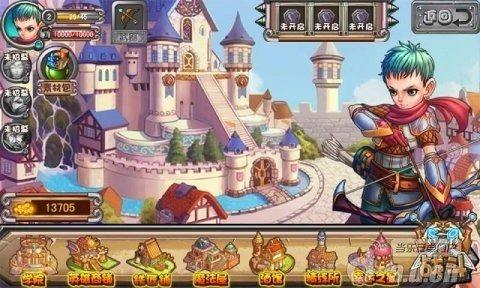 魔兽世界9.0恶魔猎手输出手法