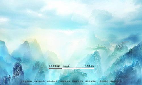 古风江湖素材 风景