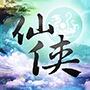 仙侠online(九游版)
