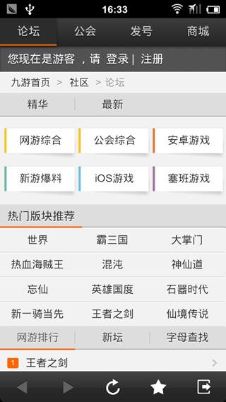 九游游戏中心电脑版 九游游戏中心电脑板 九游游戏中心手机...