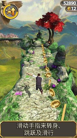 全新魔幻版本来袭 《神庙逃亡:魔境仙踪》