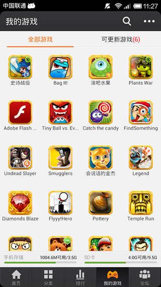 下载九游游戏中心最新版