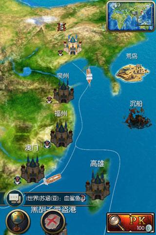 大航海OL(九游版)