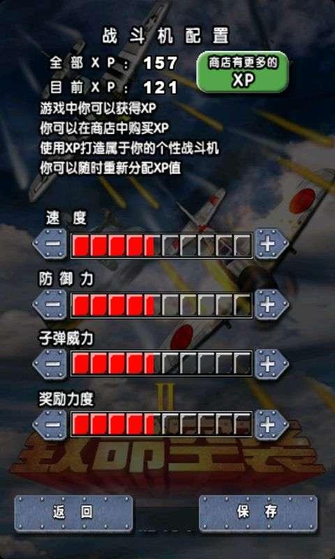 彩虹岛致命甜心4