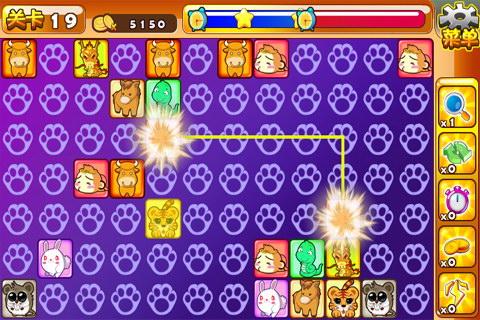 游戏将玩家置身于浓郁的传统文化,清新亮丽的美术风格和可爱的动物