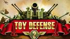 《玩具塔防2》经典塔防大作华丽升级