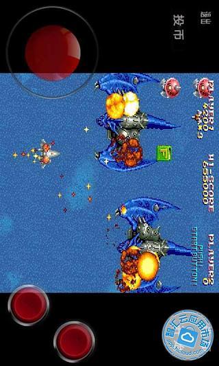 魔法飞机大战游戏