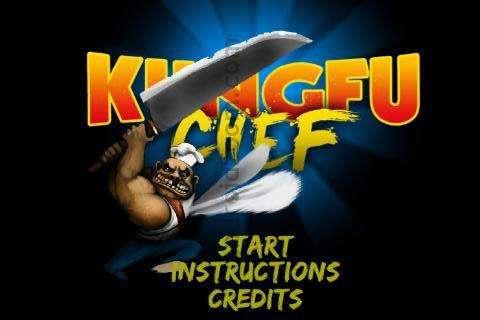 功夫厨师 kung fu chef