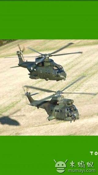 高炮射击直升飞机官网