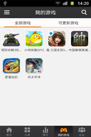 ...中心下载安卓版九游游戏中心下载.九游游戏中心下载手机游戏...