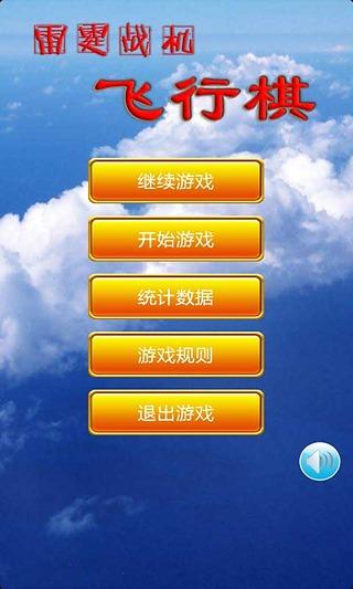 dnf免费飞机yy频道