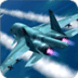 空战先锋加速器