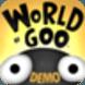 粘粘世界World of Goo