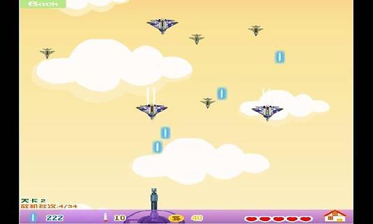 卡通小鸟在天空飞翔