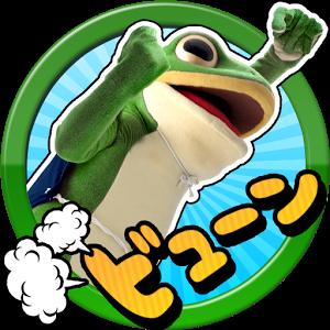 青蛙跳跳跳_下载_攻略