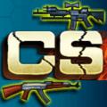 CS 枪神2013