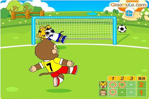 幼儿园故事动物足球比赛卡通图