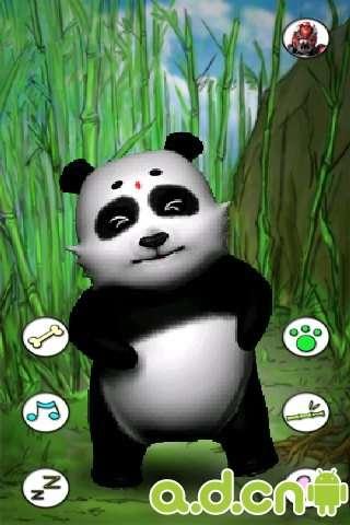 手绘熊猫 竹子图片