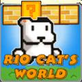 里约猫大冒险