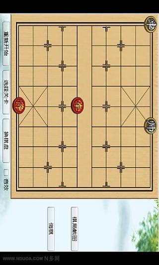 象棋残局86局手游图片欣赏