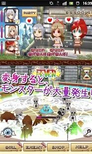 美少女战队3d绝叫_美少女战队3D第一应用