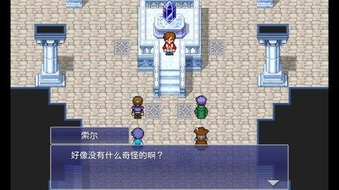最终幻想:维度