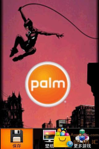 PALM创意广告拼图,Palm P...截图2