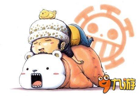 海贼王罗和大白熊 好基友一辈子