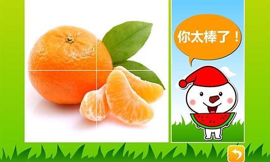 雪宝宝水果拼图