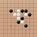 双人五子棋加速器