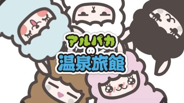 2019《破解版养成游戏 下载》豆瓣4.4
