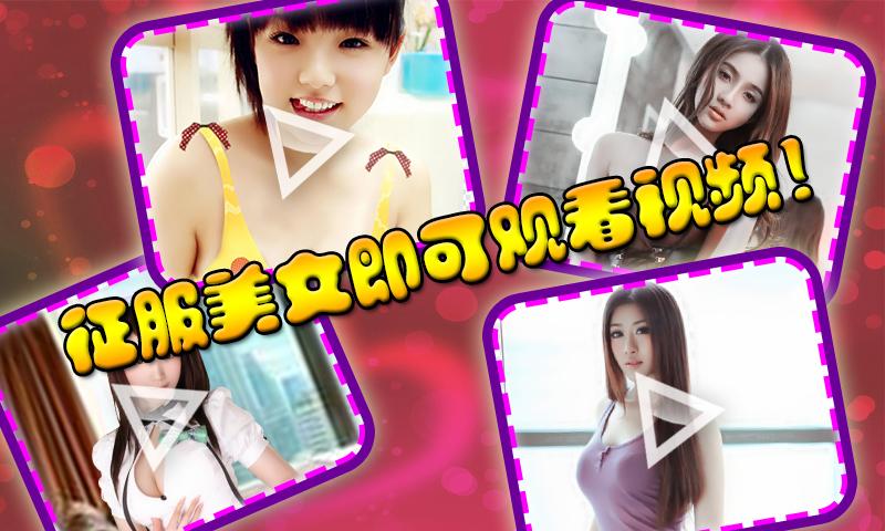 视频美女馆官网 视频美女馆存档|内购|修改