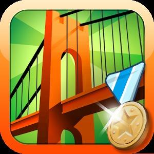 桥梁动画素材大全
