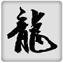 玛法传奇(九游版)