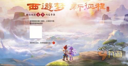 梦幻西游,<a id='link_pop' class='keyword-tag' href='http://www.9game.cn/menghuanxiyou/'>梦幻西游手游</a>