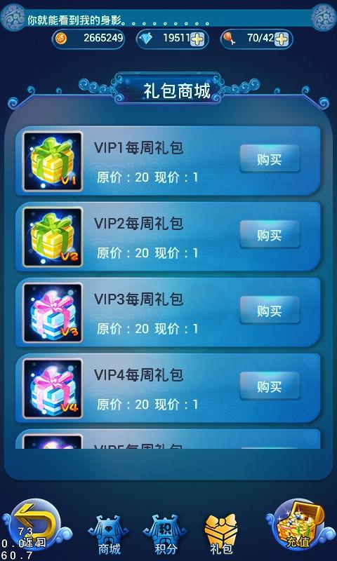 商城系统_迷你海贼_九游手机游戏