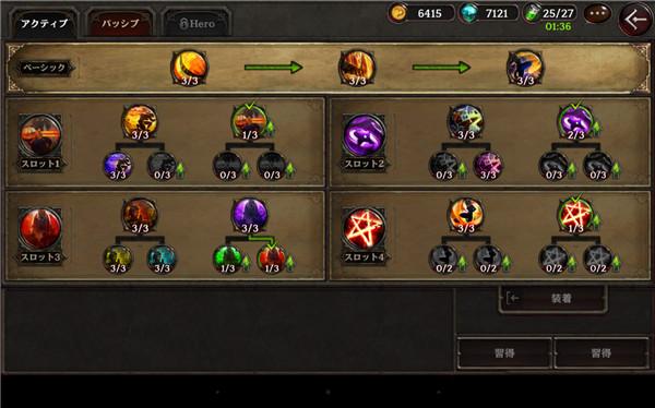 《暗黑复仇者II》11月中旬上线,圣堂武士、忍者