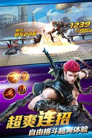 游龙英雄游戏截图3