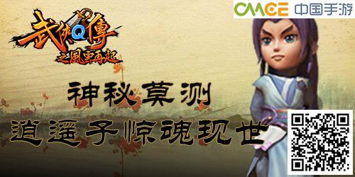 http://www.youxixj.com/youxiquwen/64580.html