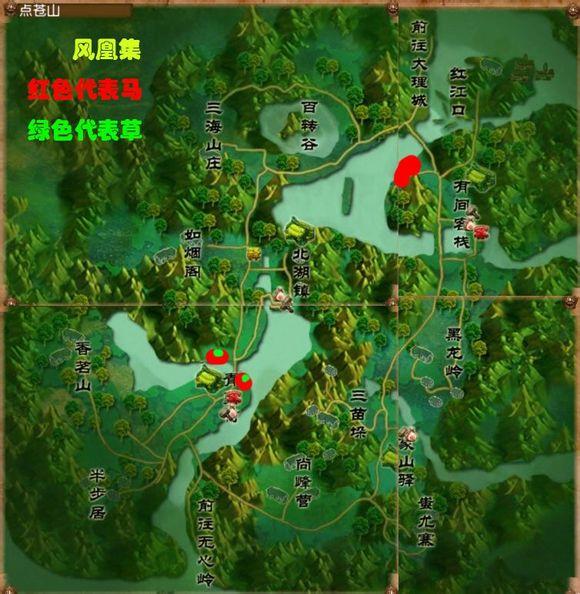 《卧虎藏龙》南疆在哪抓马刷草 最佳地点坐标