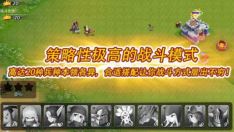 龙骑帝国(九游版)