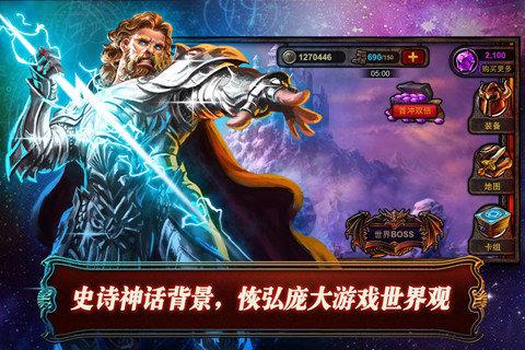 炉石英雄:冰火战魂