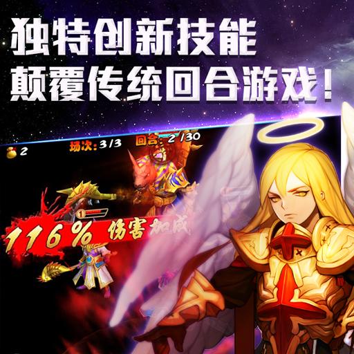 魔幻冒险手游《通灵英雄》不删档测试18日开启
