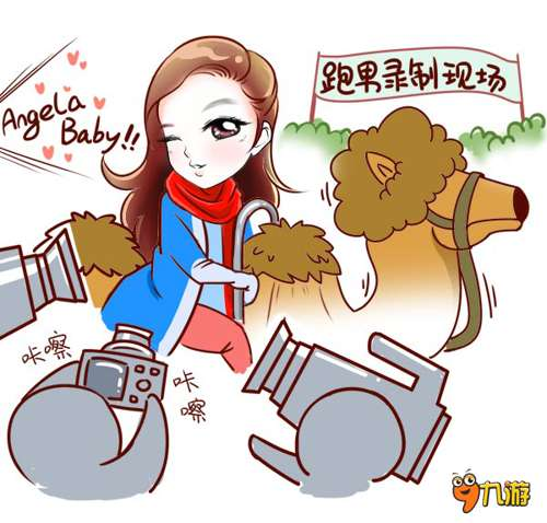 angelababy卡通图片