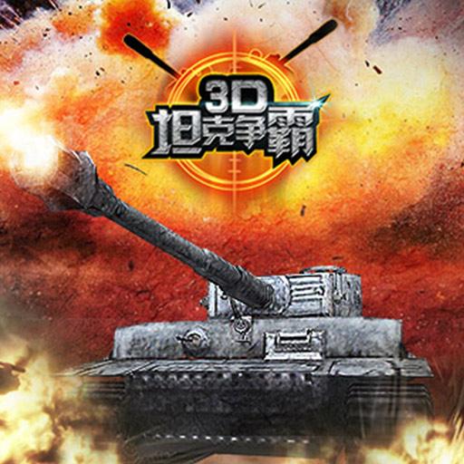 新版來襲、新VIP系統、6級坦克及乘員進階功能