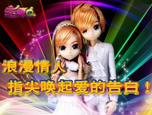 <a id='link_pop' class='keyword-tag' href='http://mpvweb.cn/'>恋舞OL</a>
